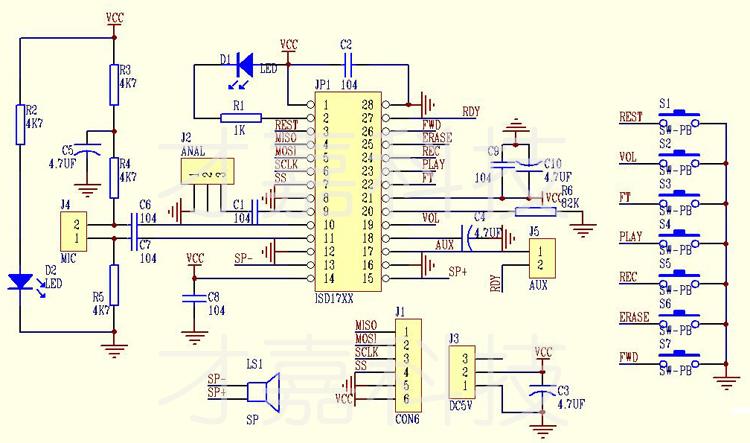 isd1700 语音录放模组(晶片isd1760)送咪头/配套线2条