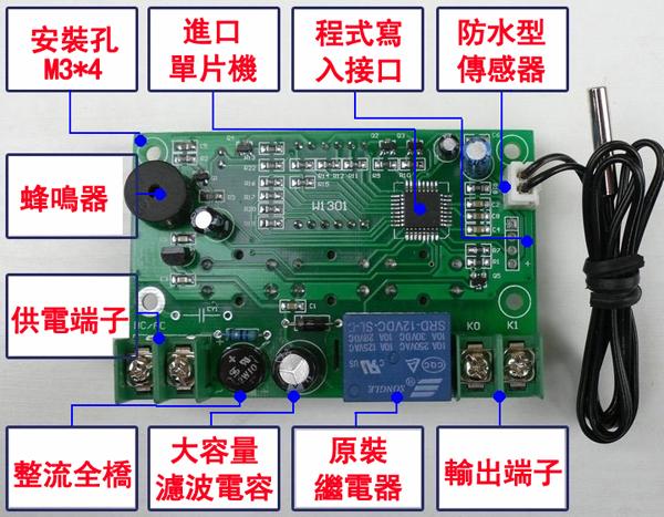 满足各种大功率负载,连接好控制电路,即可为温控器供电,此时显示幕