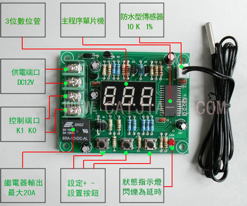 电路板 500_417