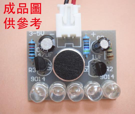 声控led旋律灯套件 趣味电子制作 学生电子焊接diy 教学自学电子材料