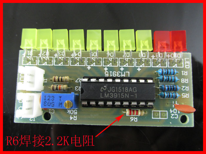 lm3915趣味10段音频电平指示器套件/散件
