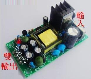 2a5v500ma双电压隔离输出,431稳压,输出带emi滤波电路,带指示灯,带
