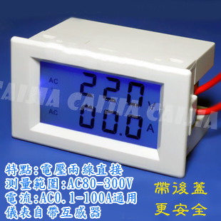 双显示ox85-40-av液晶电压电流表 交流电压表电流表 数显数字表头