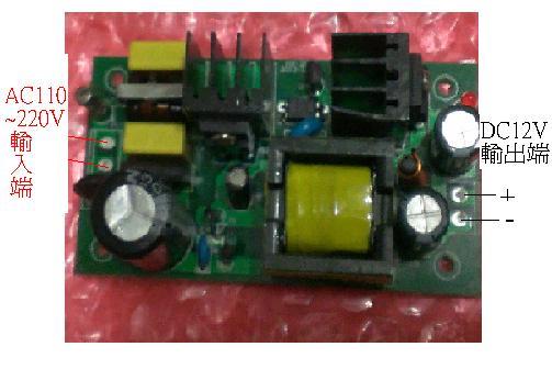 ac85~265v宽电压输入,高低压隔离,431精密稳压,输入输出带emi滤波电路