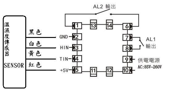 温湿度传感器接线图
